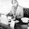 SEROPIAN, Ervant (1923-1985)